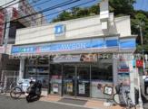 ローソン大船駅西口店
