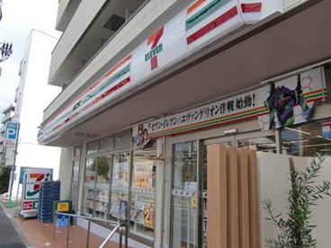 セブンイレブン駒場大橋店の画像1