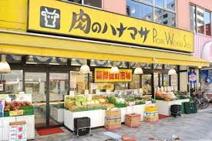 肉のハナマサ 新御徒町店