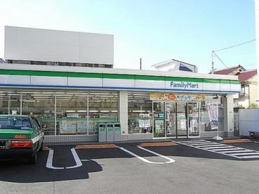 ファミリーマート中野中央一丁目店の画像1
