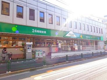 マルエツプチ中野中央店の画像1