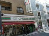 ローソンストア100中野中央店