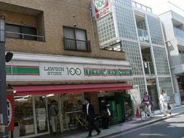ローソンストア100中野中央店の画像1