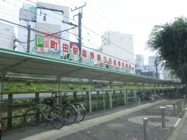 駐輪場の画像1