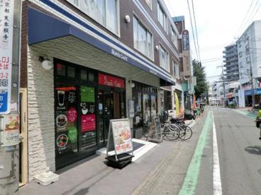 サンズカフェ 町田店の画像1