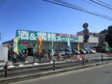 業務スーパー 中浦和店