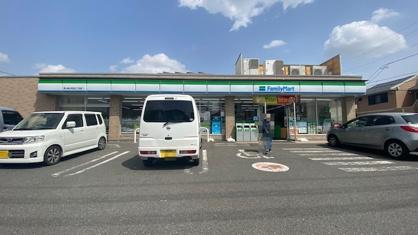 ファミリーマート 茅ヶ崎小和田三丁目店の画像1