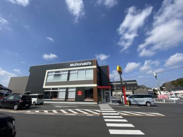 マクドナルド 八幡則松店の画像1