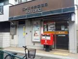 江戸川今井郵便局