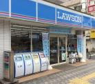 ローソン 鶴見中央四丁目店