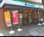 ファミリーマート 京急鶴見駅前店
