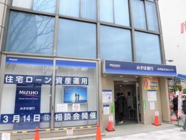 みずほ銀行 大井町支店の画像1