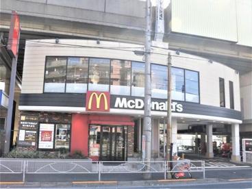 マクドナルド 第一京浜鮫洲店の画像1