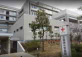 大森赤十字病院