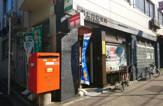 横浜豊岡郵便局