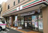 セブンイレブン 大田区大森南1丁目店