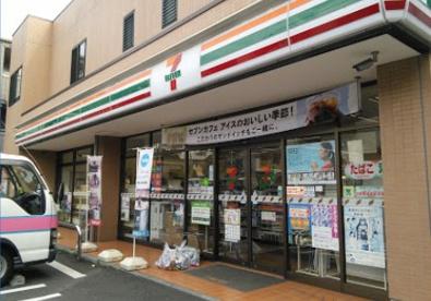 セブンイレブン 大田区大森南1丁目店の画像1
