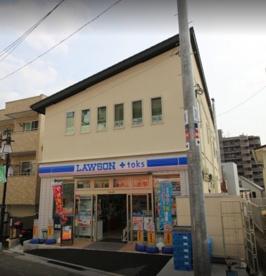 LAWSON+toks石川台駅前店の画像1