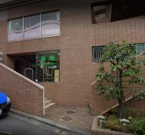 薬局ミドリ・ファーマシー 石川町店の画像1