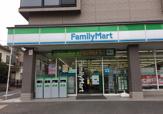 ファミリーマート 冨士屋新子安西口店