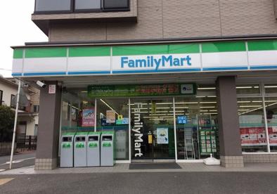 ファミリーマート 冨士屋新子安西口店の画像1