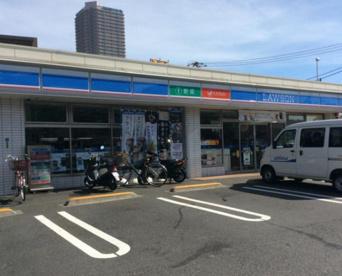 ローソン 横浜新子安店の画像1