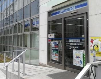 ローソンサテライト 安田倉庫守屋町店の画像1