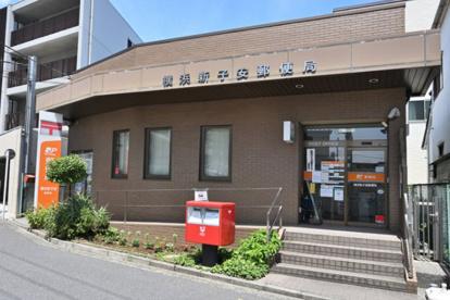 横浜新子安郵便局の画像1