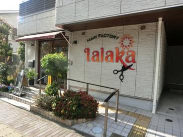 Lalaka(美容室)の画像1