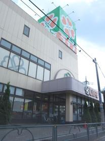ライフ 土支田店の画像1