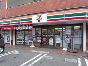 セブンイレブン 土支田店の画像1