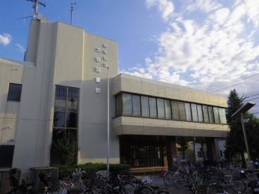 練馬区立 大泉図書館の画像1