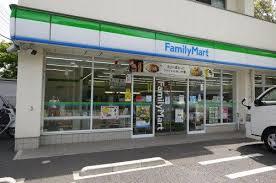 ファミリーマート 羽沢三丁目店の画像1
