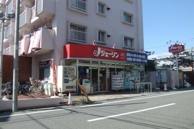 ディスカウントストア ジェーソン 練馬氷川台店の画像1