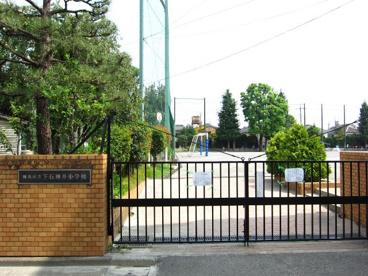 練馬区立 下石神井小学校の画像1
