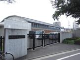 練馬区立 向山小学校