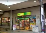 アズナス山田店