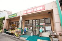 ココスナカムラ町屋店