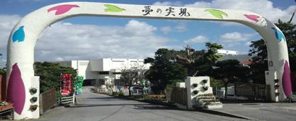 宜野湾中学校の画像1