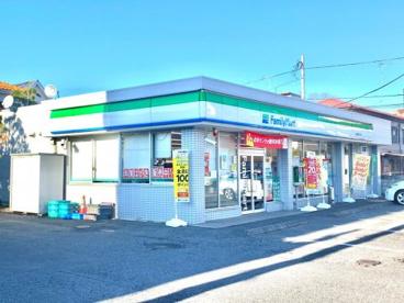 ファミリーマート 鶴ヶ島鶴ヶ丘店の画像1
