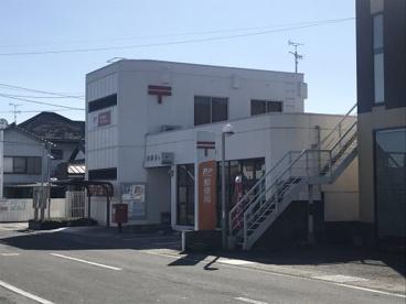 春野郵便局の画像1