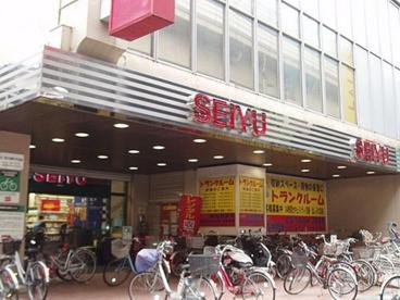 西友中野店の画像1