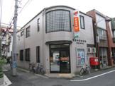 葛飾小菅郵便局