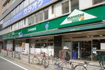 maruetsu(マルエツ) プチ 山下公園店