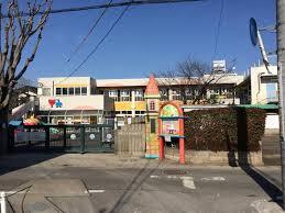 ながら幼稚園の画像1