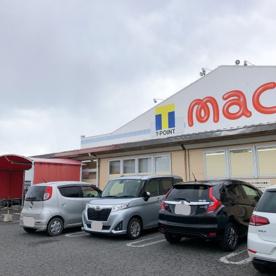 mac(マック) 今治店の画像1