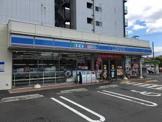 ローソン 遠里小野店
