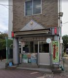 蒲田警察署 西蒲田交番