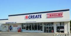 クリエイトSD(エス・ディー) 大森店の画像1