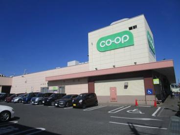 コープ 武蔵浦和店の画像1
